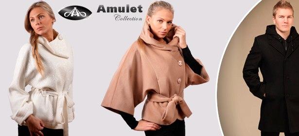Российская торговая марка Amulet